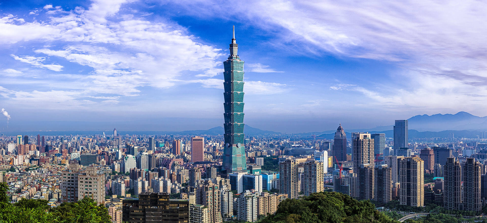 Cityscape of Central of Taipei , Taiwan